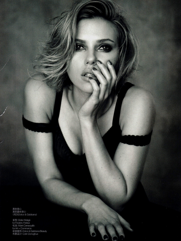 Scarlett Johansson for Vogue ( April 2011 )