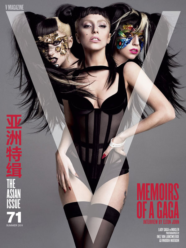 Lady Gaga for V Magazine ( Summer 2011 )