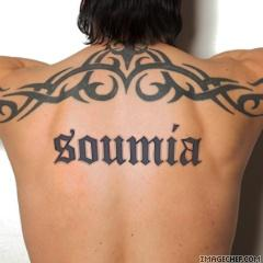 M!$$ §ouMa                          <===)^_^(===>    Ninja Girl