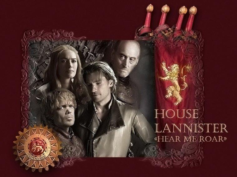 La famille Lannister