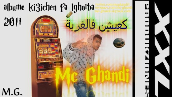 mc ghandi