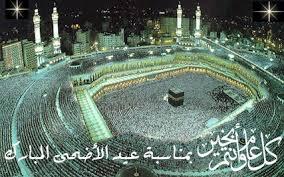 لاالله الا له محمد رسول لله