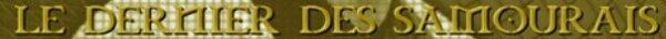 Cadeau De L AMITIÉ DU COEUR ET DU GRAND RESPECT En Direction De Ma Chére Amie OCÉANE  Qui Se Reconnaitra Pour Te Souhaiter UN Agréable SAMEDI !!! Ce Cadeau Personnelle Ne Pas Prendre MERCIIIIII !!! Avec Tous Mon Respect Et Ma Gratitude Bien Respectueusement Et Et Bien Amicalement Ton Ami DIDIER !!!