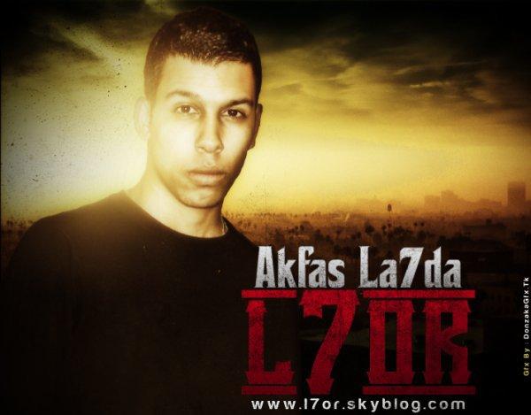 El'7or - Akfas La7da
