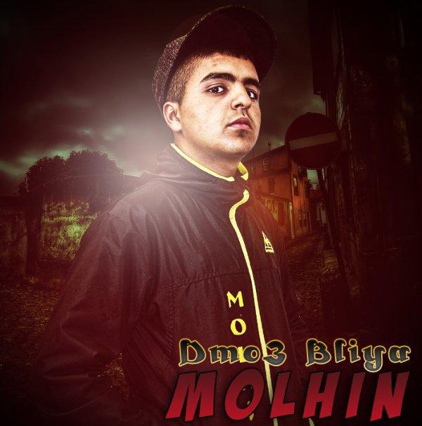 Molhin - Dmou3 bliya