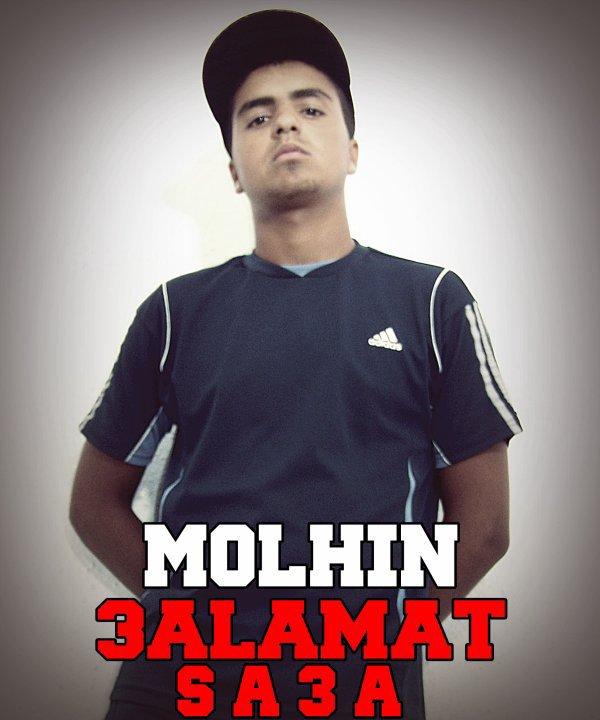 Molhin - 3alamat sa3a