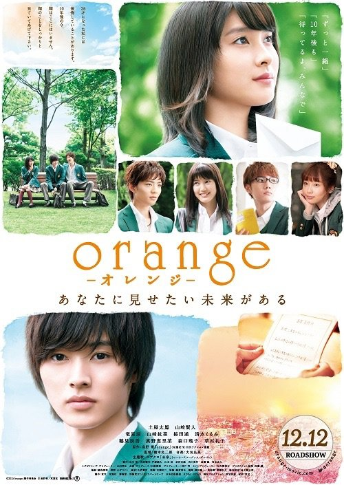 Film orange drame romantique
