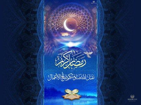 Ramdan Moubarak à toutes et à tous