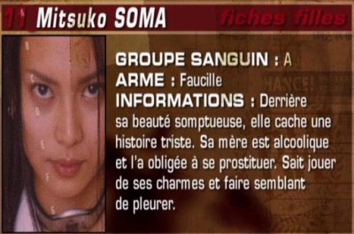 Mitsuko Soma
