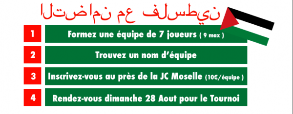 JC Moselle‎ Tournoi Football - Palestine