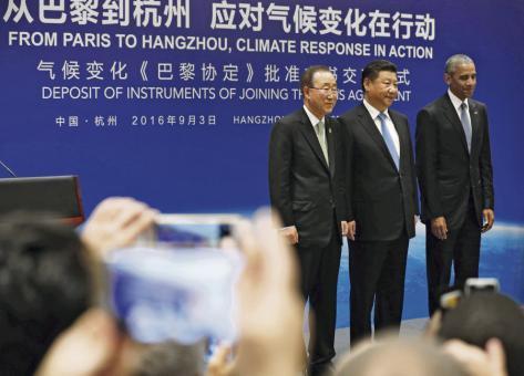 Le G20 est loin d'être passé au vert