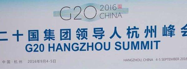 G20 déclaration de la CSI