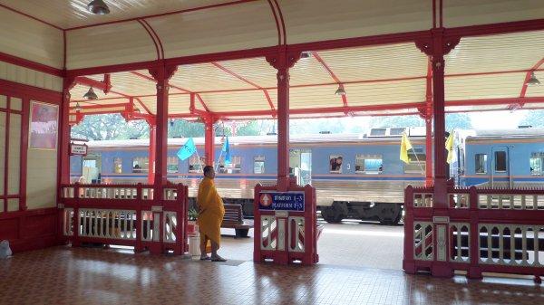 La gare de Hua Hin