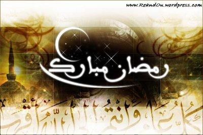 saha ramadhankoum.