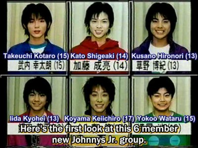 Koichi's Plan to produce J-Support (2001/2002)