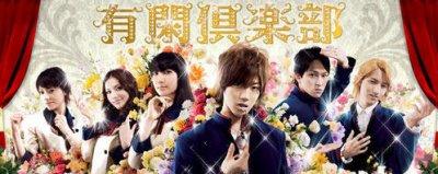 Drama - Yukan Club
