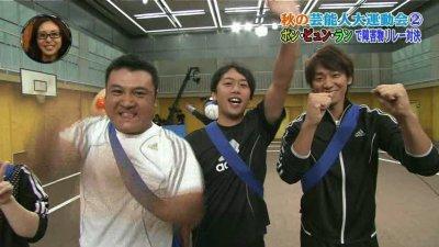 Sekai 1 Uketai Jyugyou Nihon TV Aki no Bangumi Taikou SP (Partie de Keii)