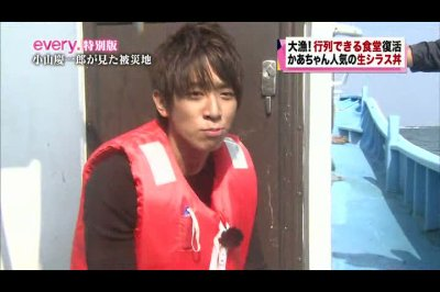 News every spin off 29 octobre 2011 [NEWS 小山慶一郎が見た -被災地は今]