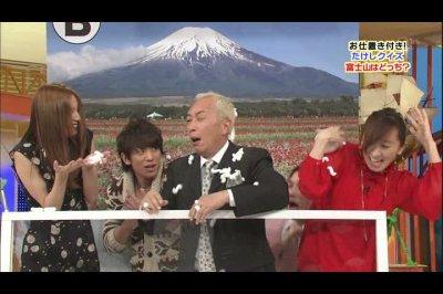 Sekai Marumie - 6 février 2012