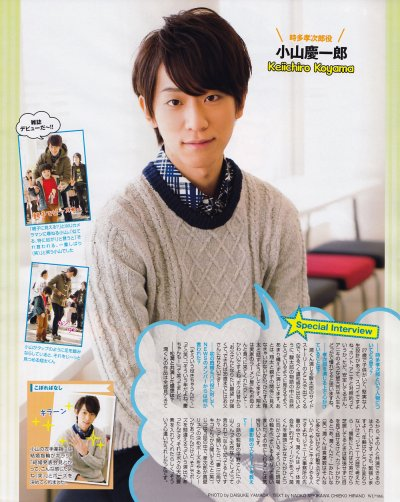 Wink Up - avril 2012