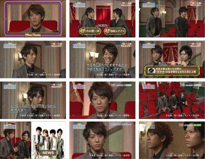 Mirai Theater n°1 (6 avril 2012)