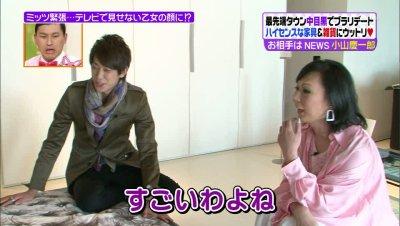 Hiru nan desu - 11 avril 2012