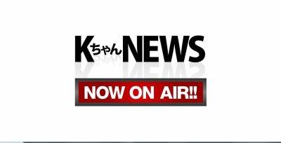 K-chan News 17 avril 2012