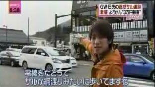 [News Every] Mai 2012