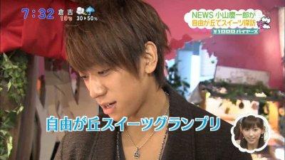 Zip 30 octobre 2012 - Keii fait des achats pour 1000 yens