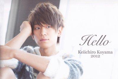 Hello Goodbye - Hello cards 01