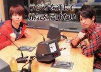K-chan news du 5 mars 2013