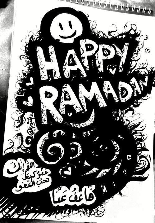 Je vous souhait un bon Ramadan !! :)
