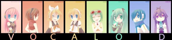 Espace Vocaloid