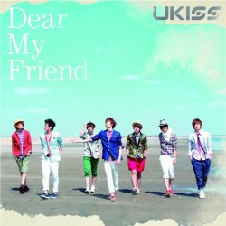 Dear My Friend - Single / Beautiful (2012)