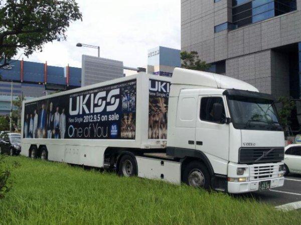 UKISS Korea Update