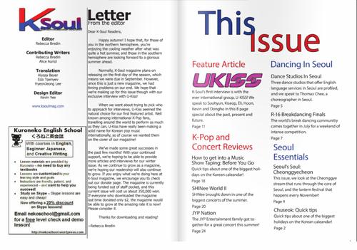 UKISS dans le K-Soul Mag
