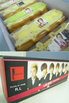 U-KISS Collabore avec 'R.L »(gâteaux gaufres).