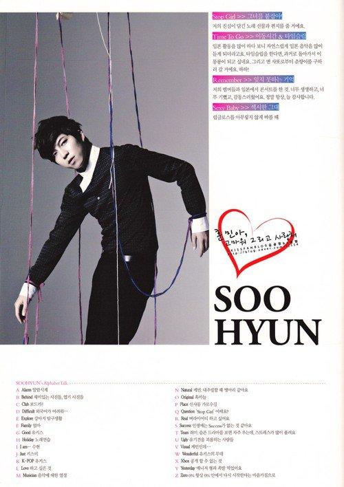 Inkigayo Magazine Update 2