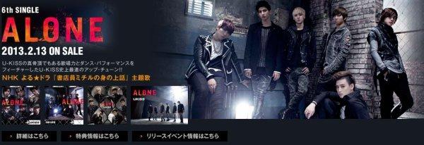 U-KISS.JP Update Banner