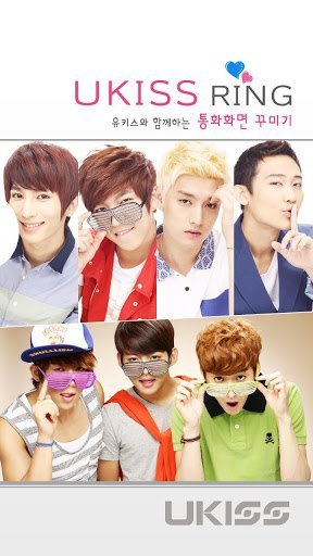 UKISS365 : Kiss Ring