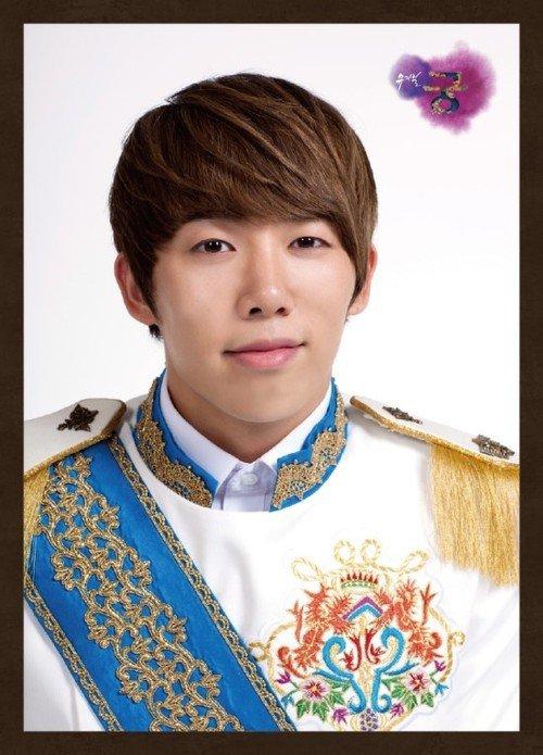 Goong Musical