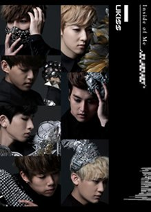 U-KISS - Inside Of Me 2nd Album