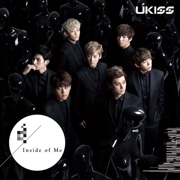 U-Kiss - inside of me DLL