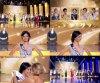 Azuima - élection Miss France 2016
