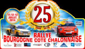 Rallye de Bourgogne - Côte Chalonnaise (national) du 11 au 13 juillet
