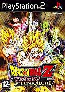 Dragon Ball Z : Budokai Tenkaichi FR