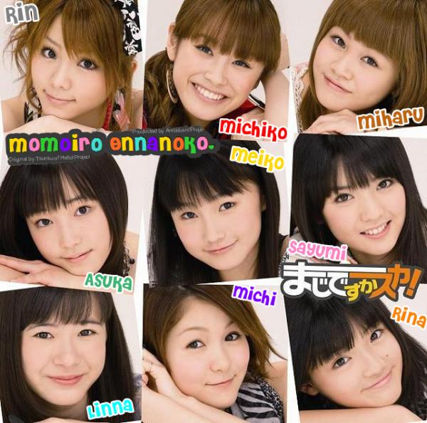 【Momoiro Onnanoko.】「Maji Desu ka Suka!」~ Take 2