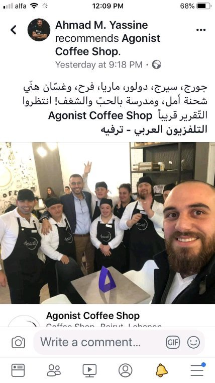 Agonist cofee