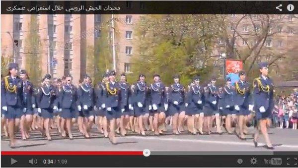 Armée Russe  des belles 100%