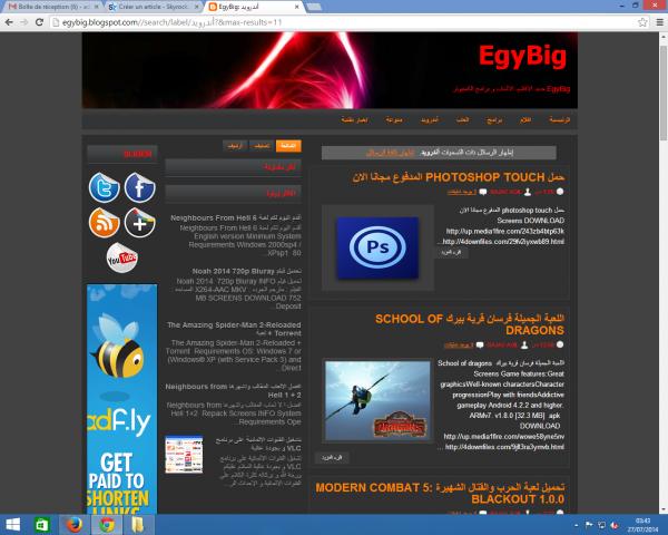 My site :  www.egybig.blogspot.com